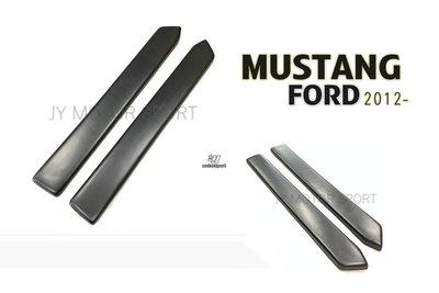 》傑暘國際車身部品《全新 FORD 福特 MUSTANG 野馬 12 2012 年 兩片式 後下巴 定風翼 素材