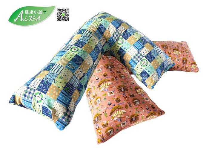 ALISA 健康小舖- L型多功能大抱枕.側睡枕輔助枕.孕婦枕