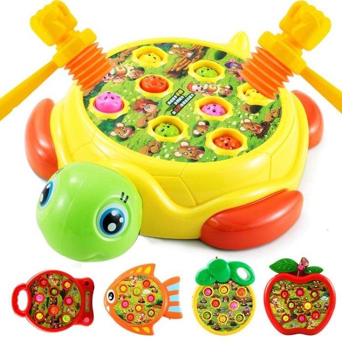 打地鼠玩具 幼兒益智大號敲打游戲一兩歲半寶寶小孩子0-1-3歲兒童 ATF