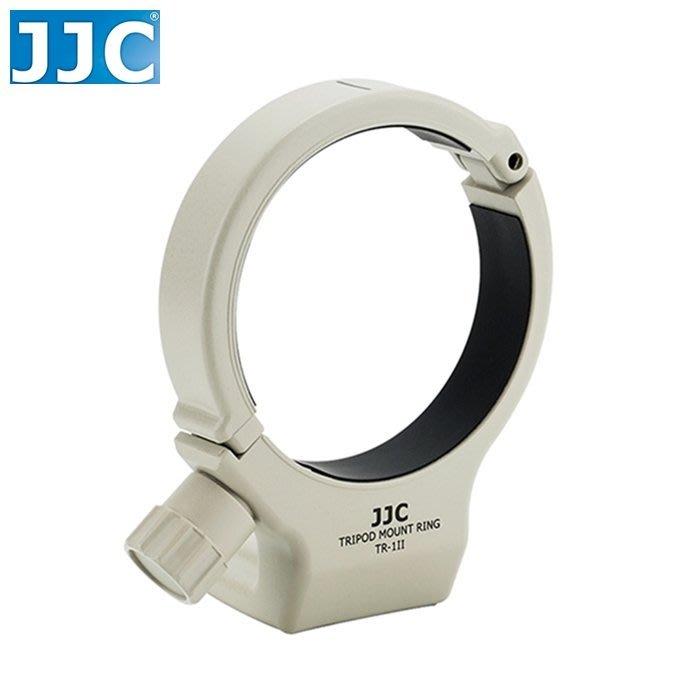 又敗家JJC副廠Canon小小白腳架環A2相容原廠三腳架環A白色II(W)Tripod三角架環Mount鏡頭環Ring適400mm F/5.6 80-200mm