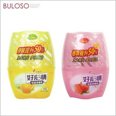 《不囉唆》花仙子好心情芳香劑350ml 香氣/廁所芳香/浴室(可挑色/款)【A430494】