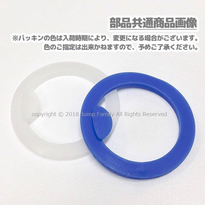 ღ小森 日本嚴選【SDS6R 專用水壺配件 防漏橡膠圈】現貨