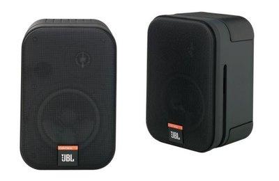 【美國JBL】Control 1X 二音路監聽喇叭