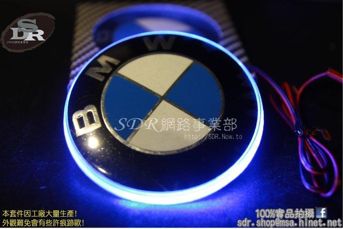 SDR 免運費 LED 發光 LOGO 車標 MARK 巡航燈 安全警示 BMW 字樣 重車 檔車 休旅 大鳥 83mm