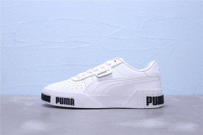 Puma Call Emboss Wn's 厚底 黑白 皮革 休閒運動鞋 女鞋 370811-01