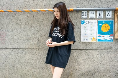 【A-KAY0】THRASHER 男女 SKATE AND DESTROY TEE 短T 黑【110103BLAC】