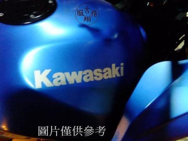 KAWASAKI 川崎 大型 重機 重型機車 晶片鑰匙 遺失 代客製作 拷貝鑰匙 ZXR ZZR ZR1000 ZX600-R BMW