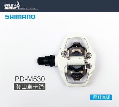 【飛輪單車】SHIMANO PD-M530登山車卡踏/登山車腳踏板(白色)[34005302]