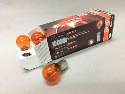S25 24V 21W 大貨車 (卡車/拖車) 方向燈燈泡 德國原裝 osram燈泡 (方程式國際)