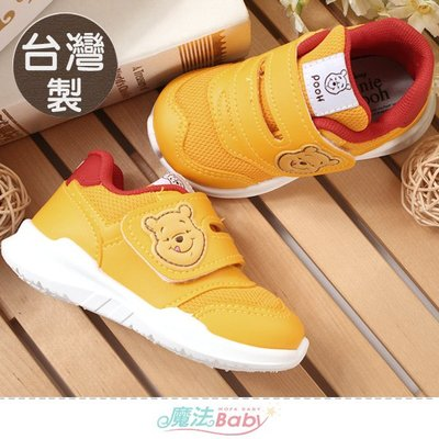 童鞋 台灣製迪士尼小熊維尼授權正版休閒運動鞋 魔法Baby sk1074