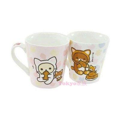 《東京家族》日本正版 Rilakkuma懶懶熊拉拉熊 花貓變裝 馬克杯   懶熊 懶妹  2選1