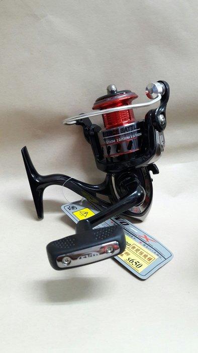 【欣の店】EVO 海力士 BK-1000 黑金鋼 池釣紡式捲線器 科技打造 當紅流行 特價