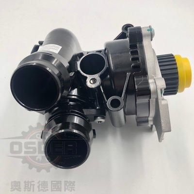 【奧斯德】黑鋁合金改良水幫浦(節溫器總成) Tiguan Passat A3/4/5/6 Q3/5  06H121026