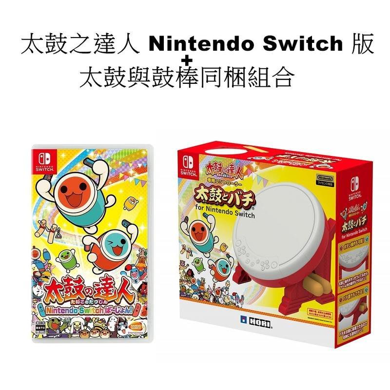 switch splatoon 同 梱 版