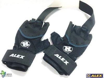 【線上體育】ALEX 握把手套 A-31