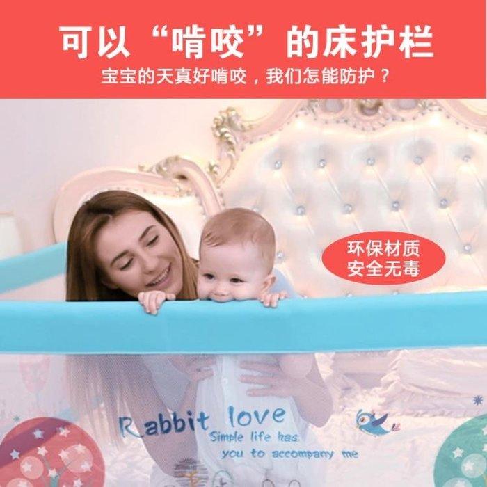 床圍欄寶寶防摔防護欄 嬰兒童床邊擋板1.8/2米通用垂直升降床護欄HM