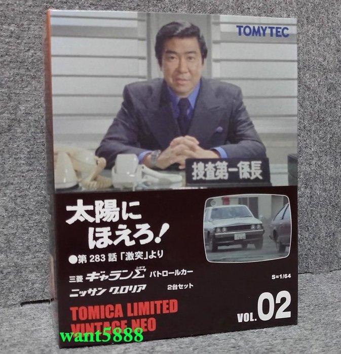 日本TOMYTEC TOMICA多美小汽車 LV向太陽怒吼 02 衝突