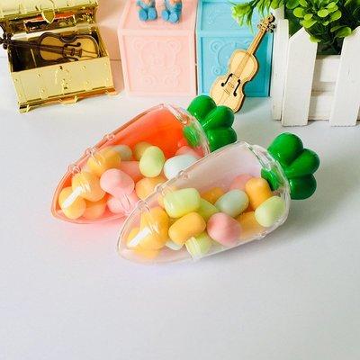 胡蘿蔔//白羅蔔//好彩頭-糖果盒