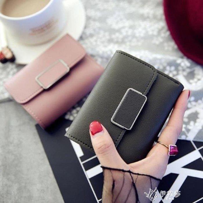 短款錢包新款韓版搭扣簡約短款錢包女士皮夾迷你小錢夾學生零錢包卡包