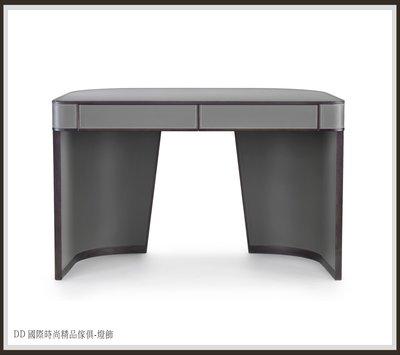 DD 國際時尚精品傢俱-燈飾FLEXFORM  Writing desk (復刻版)專業訂製木器類-櫃類到府丈量組裝