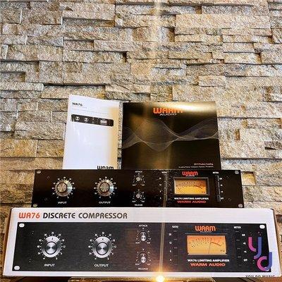分期免運 公司貨 Warm Audio WA76 Compressor 壓縮 效果器 樂器 人聲 鼓組 錄音 Rank