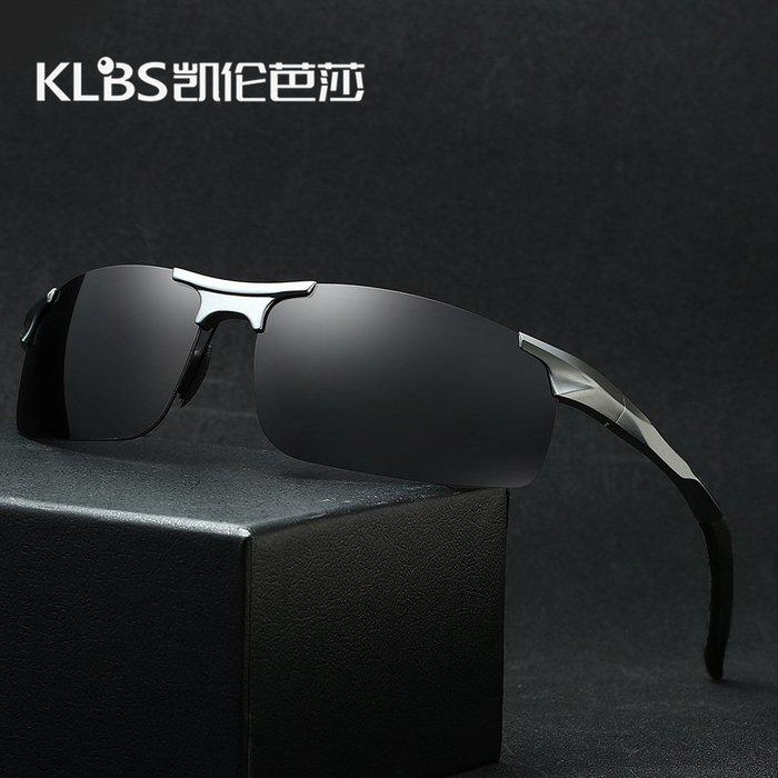 [凱倫芭莎]2003眼鏡鏡框墨鏡太陽眼鏡鏡片新款偏光太陽鏡8177鋁鎂半框夜視眼鏡男士運動開車駕駛全天候墨鏡107