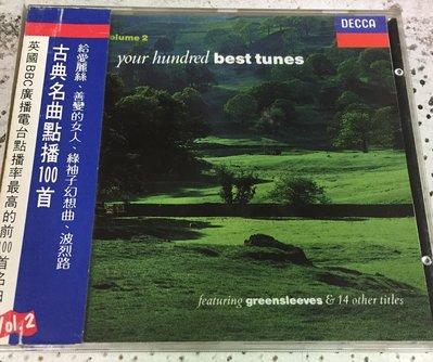 your hundred best tunes 古典名曲點播100首, Vol 2, Decca 1985年原版CD