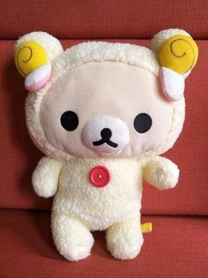 (特惠出清)日本正版全新拉拉熊娃娃