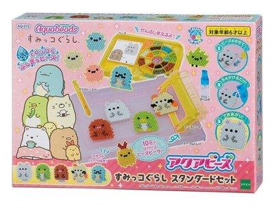 牛牛ㄉ媽*日本進口正版商品 角落生物水串珠 San-X Sumiko Gouge 角落小夥伴水串珠組 手做 創意 DIY玩具