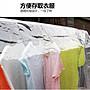 [豆豆購物]遮雨防塵罩 小號長90cm*寬50cm*高133cm衣服防塵罩  遮雨布 戶外防塵罩(不含衣架)