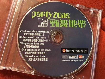 [CD試聽片]Party Zone 勁舞地帶-水丁單.沙宣.聖女合唱團-裸片附外殼