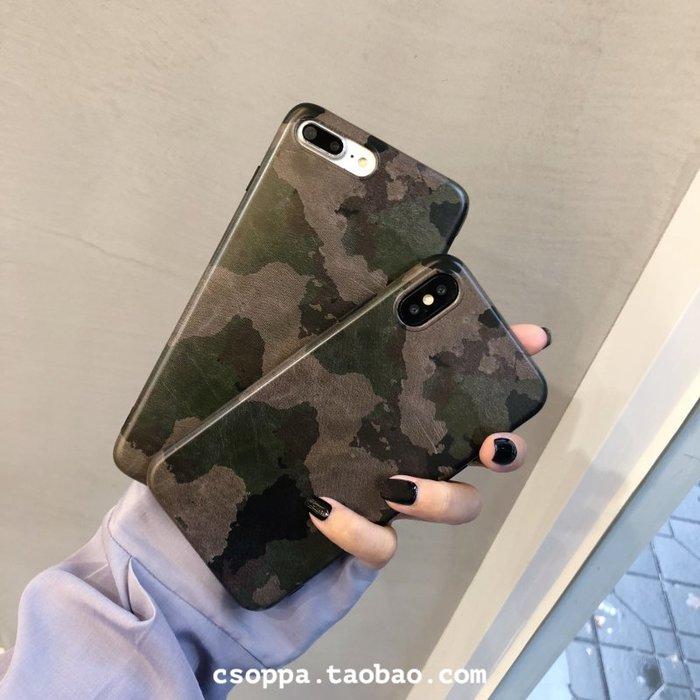 個性軍綠迷彩蘋果X/XS/XR/Max手機殼iPhone7/8Plus磨砂硅膠6S