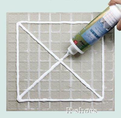 瓷磚膠強力黏合劑代替水泥瓷磚修補牆磚地磚脫落修復劑黏瓷磚背膠  k-shoes