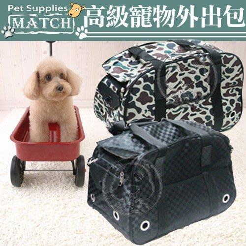 【🐱🐶培菓寵物48H出貨🐰🐹】[外銷歐美]寵物運輸籠 特價499元 (放在摩托車剛剛好-很方便!)