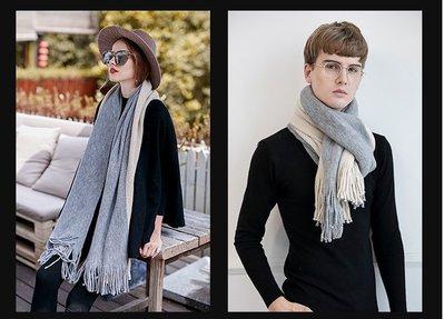 披肩圍巾 (頭等艙精品)新款優雅情侶氣質披肩圍巾 有現貨