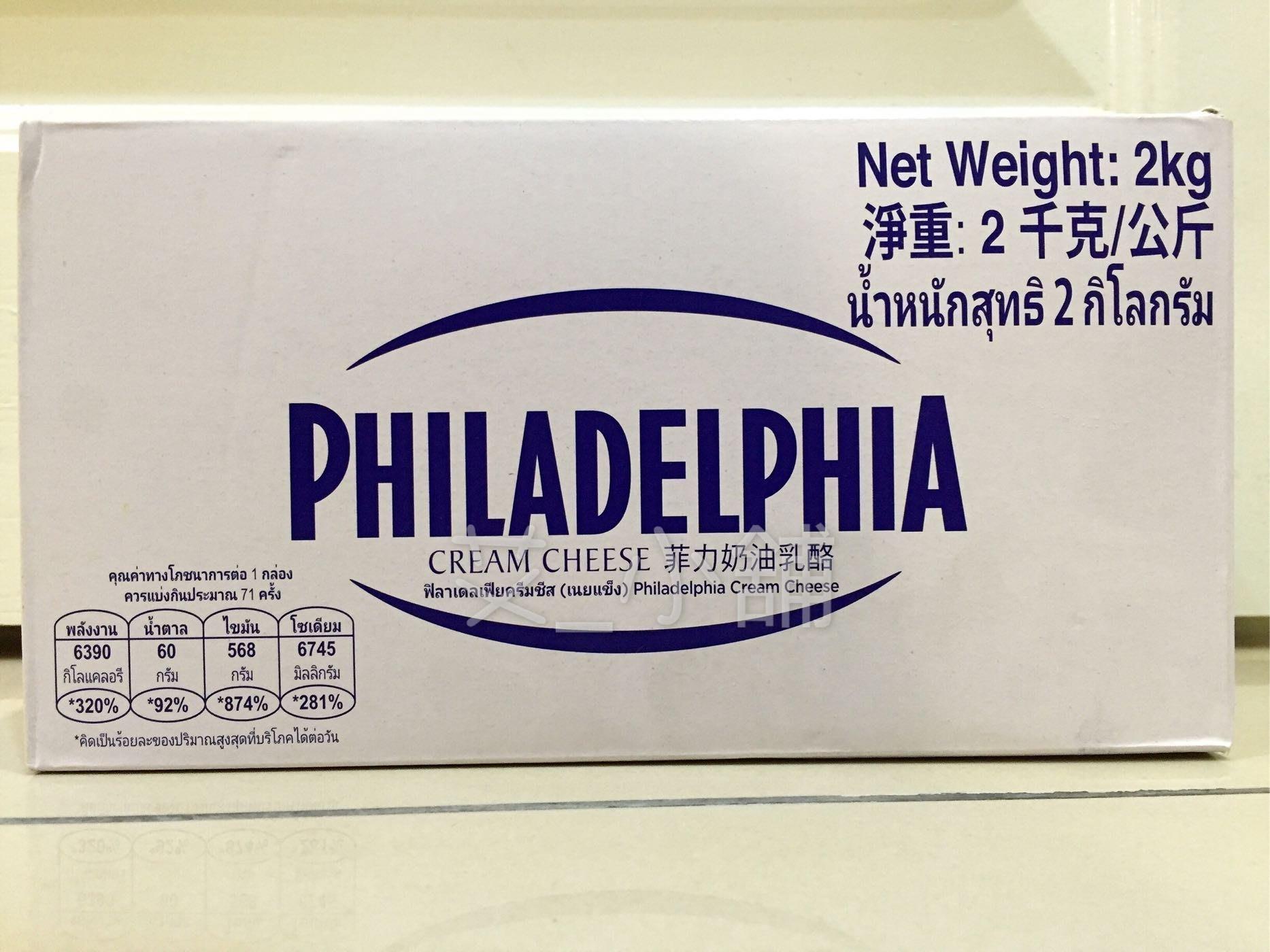 卡夫菲力奶油乳酪/2kg