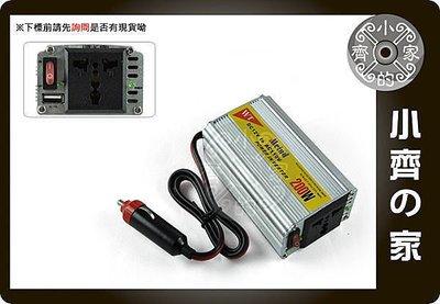小齊的家 全新200w DC TO AC USB點煙器 汽車電源轉家用電源 直流轉交流 110V 電源轉換器