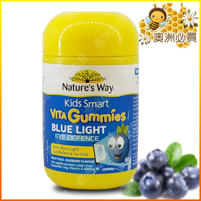 【澳洲必買】Natures Vita Gummies Blue Light Eye Defence 兒童藍光軟糖50粒