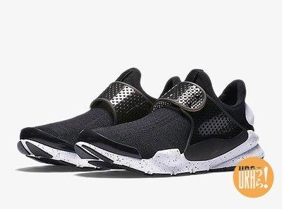 【URA 現貨】Nike Sock Dart SE 黑白 潑墨 Oreo 襪套鞋