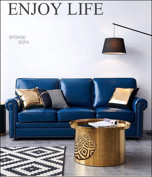 美式工業風 藍色鉚釘皮革三人座沙發 客廳椅附抱枕 休閒椅營業場所大廳椅另有單人沙發雙人沙發主人椅貴妃椅【歐舍傢居】