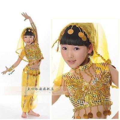 5Cgo 【鴿樓】14434457975 少兒舞蹈演出服裝女小孩兒童舞蹈服演出服裝舞衣 舞裙舞蹈