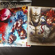 全新 Bandai 龍珠 Dragon ball Z 色紙 ART 9 No.10 超4悟空