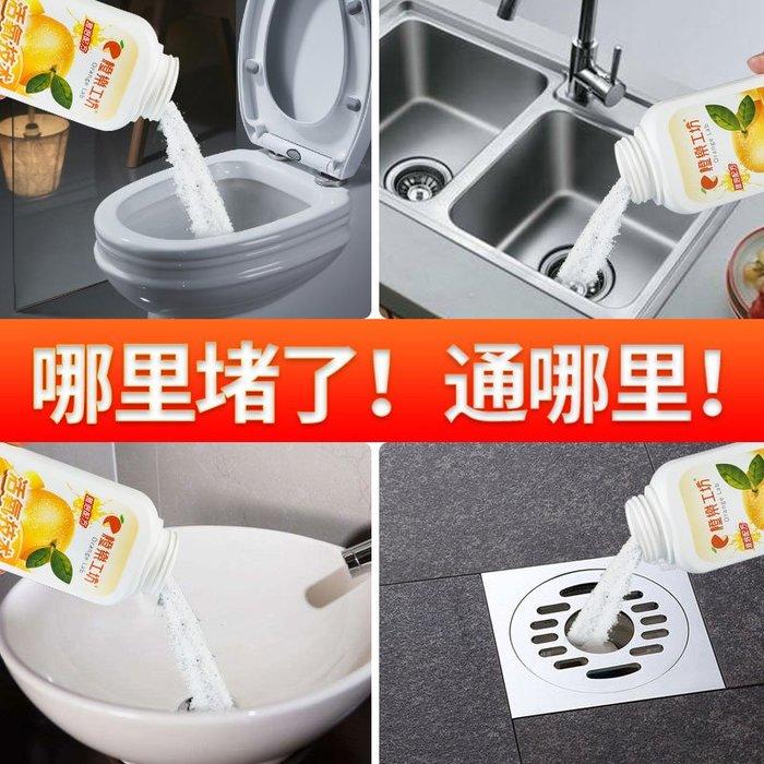 奇奇店-強力管道疏通劑通地漏廚房下水道油污分解廁所衛生間馬桶除臭神器#疏通 #除臭 #養護