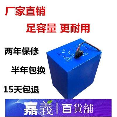新店~威科電動車鋰電池60v30ah外賣72v40ah三輪48v36v24v大容量鋰電池