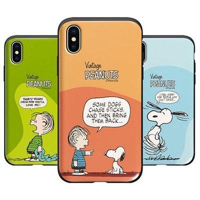 SNOOPY 史努比 防摔推蓋卡夾 手機殼│Note5 Note8 Note9 Note10│z9005