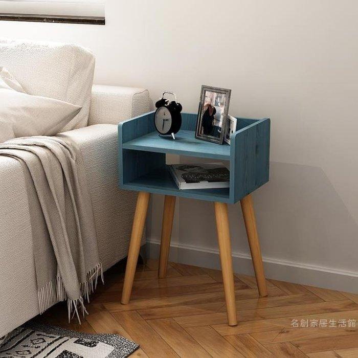 客廳簡約現代茶幾小戶型實木腿置物桌北歐飄窗桌子迷你洽談小茶桌