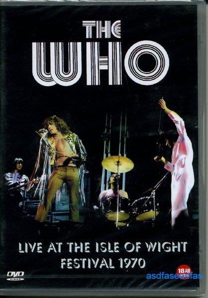 正版全新DVD~DTS誰合唱團 維特島現場演唱會The WHO/ Live at the Isle of Wight