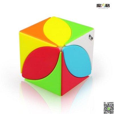 魔方 魔方格實色楓葉魔方三葉草不規則異形魔術方塊彈簧結構順滑