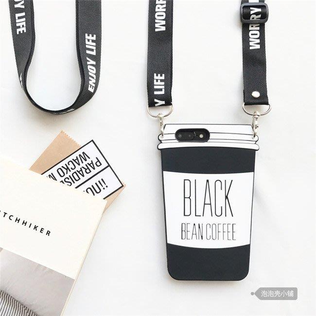iPhone X 8 7 6S Plus 手機殼 黑白咖啡杯 布藝掛繩 斜挎殼殼 長短調 單肩掛繩 斜挎掛繩 歐美潮殼