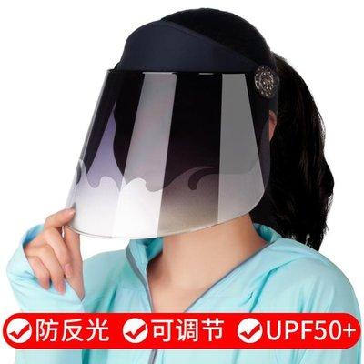 防曬帽 遮陽帽女防曬紫外線男夏季戶外騎車防護面罩遮臉騎電動車太陽帽子